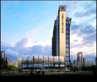 中华人民共和国建筑法